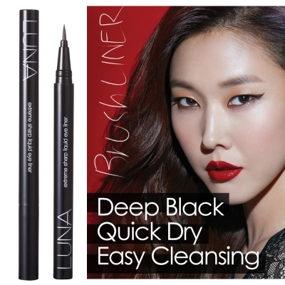 韓國LUNA 超防水持久眼線液筆-極細艷黑0.55ml