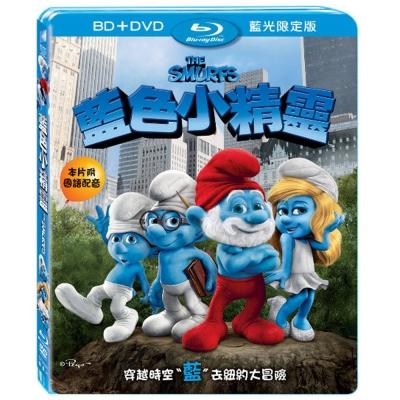 藍色小精靈-BD-DVD限定版-藍光-BD