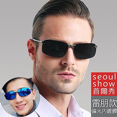 seoul show首爾秀 無框競速太陽眼鏡UV400強化偏光墨鏡 3043