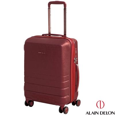 ALAIN DELON 亞蘭德倫 20吋皇家霧面系列可加大登機箱(紅)