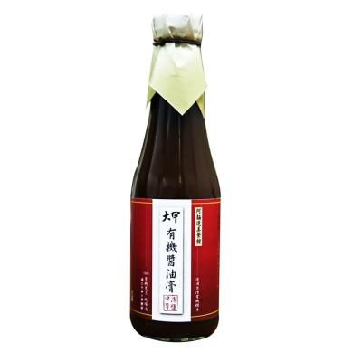 大甲 有機醬油膏(350ml)