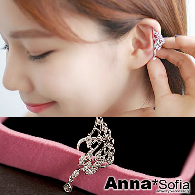 AnnaSofia-天使單翅閃晶-單耳耳骨夾耳夾
