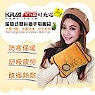 KRIA可利亞 蓄熱式雙向插手電暖袋/熱敷袋/電暖器 ZW-300TY