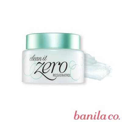 banila-co-Zero零感肌瞬卸凝霜-防護款