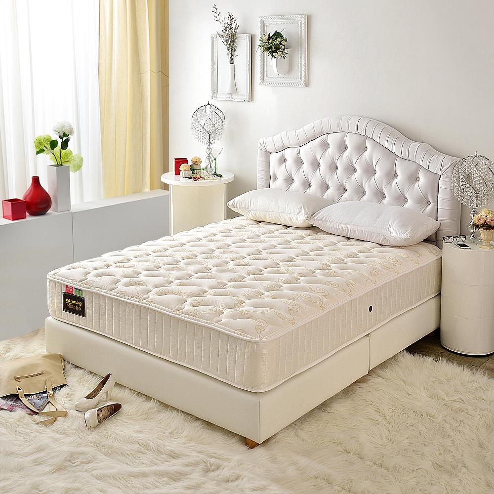 MG珍寶-飯店用-護腰型-乳膠抗菌硬式獨立筒床墊-雙人加大6尺
