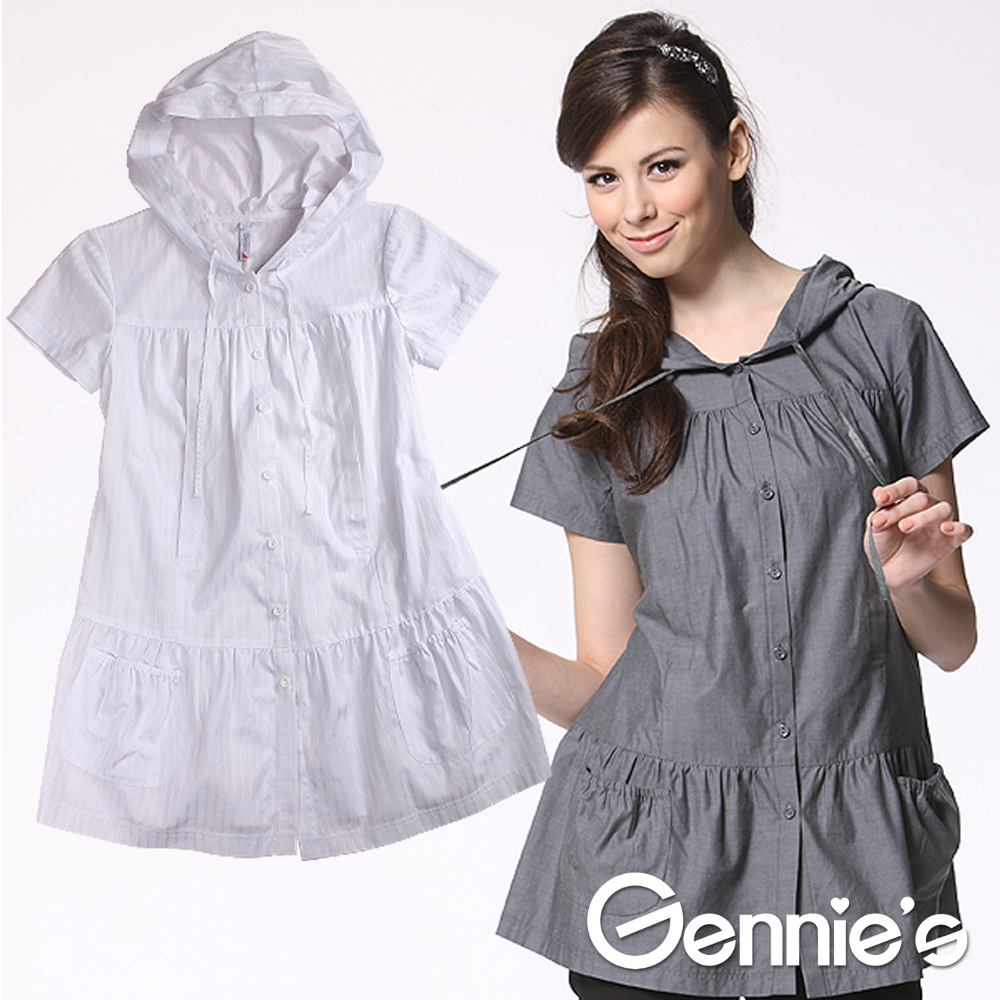 【Gennie's奇妮】休閒連帽雙口袋孕婦哺乳長版上衣-白(GNA28)