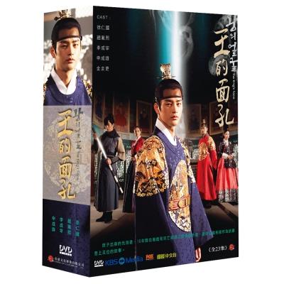 王的面孔-DVD
