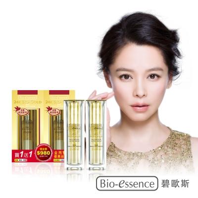 Bio-essence碧歐斯 24K金亮雙眼優惠組