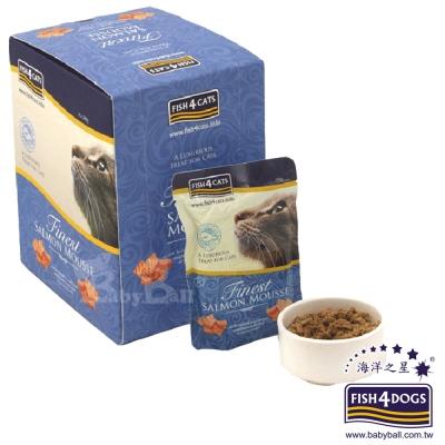 海洋之星FISH4CATS海藻精華鮭魚慕斯 貓用 1盒 (100gX6入)
