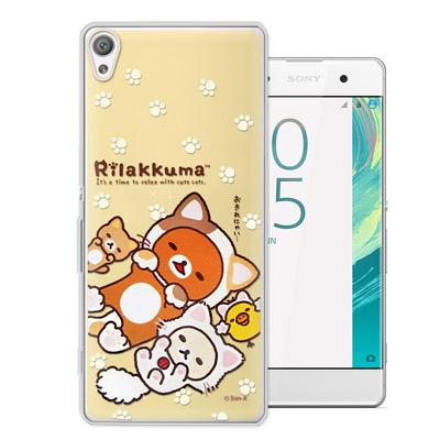 日本授權正版 拉拉熊 SONY Xperia XA / SM10 變裝彩繪手機殼(狐狸黃)