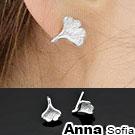【2件399】AnnaSofia 銀杏單葉 925純銀耳針耳釘耳環(銀系)