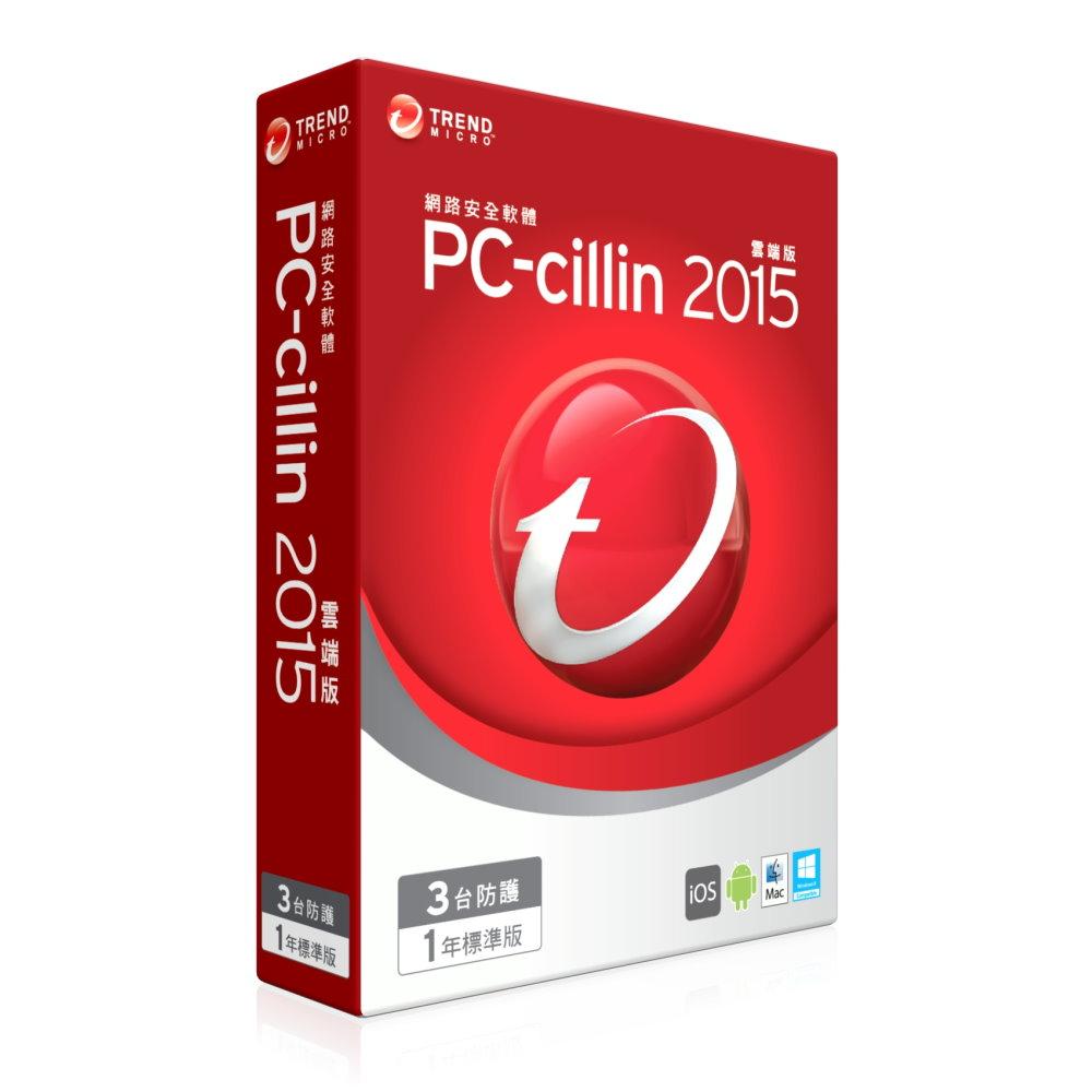PC-cillin趨勢2015雲端版-一年三台盒裝版