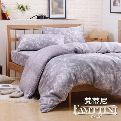 梵蒂尼Famttini-花晨月夕 雙人頂級純正天絲萊賽爾兩用被床包組