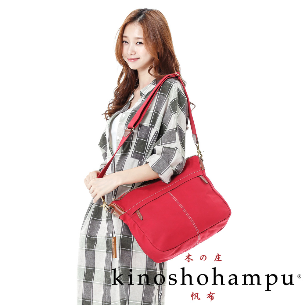 kinoshohampu雙拉鍊休閒斜背包 紅色