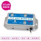 Dr.AV 第四台/數位電視強波器TV-350
