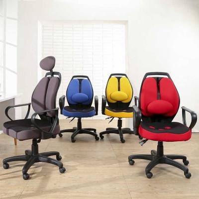 BuyJM 尼可防潑水3D坐墊可變式頭枕辦公椅-免組