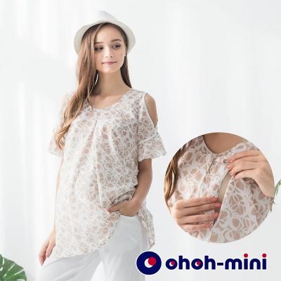 ohoh-mini 孕婦裝 性感挖肩荷葉袖雪紡孕哺上衣-3色