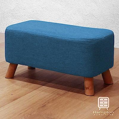 漢妮Hampton亞緹中型椅凳-牛仔藍