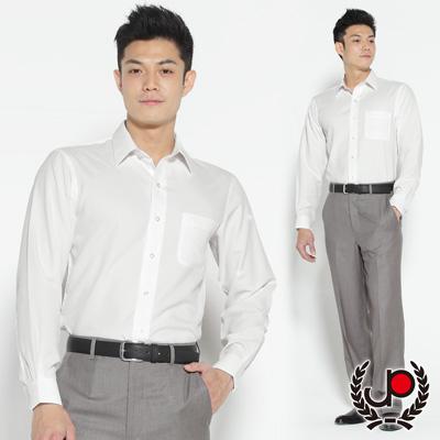 極品西服-質男體面首選-吸濕排汗素面襯衫-米白
