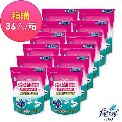 克潮靈-集水袋補充包400ml-去霉味-3入/組x(12組/箱購)