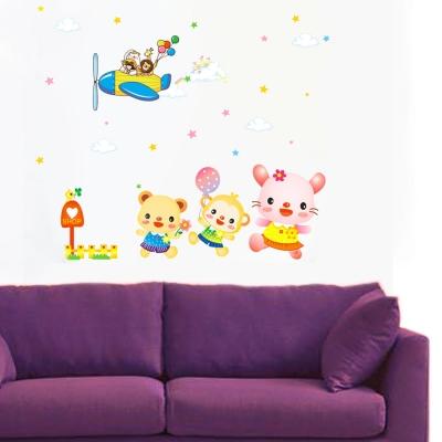 E-023手繪動物系列-動物運動會 大尺寸高級創意壁貼 / 牆貼