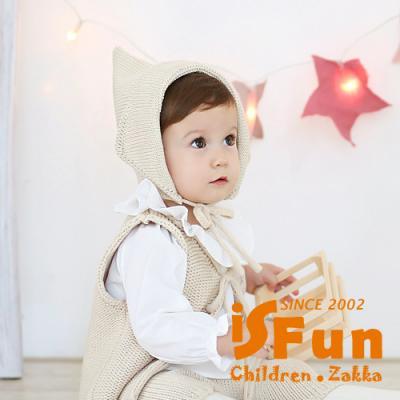 iSFun 俏皮小魔女 針織綁帶保暖毛線帽 米
