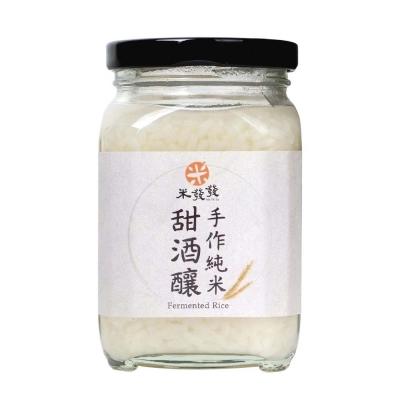 台灣米發發 純米甜酒釀(300g)