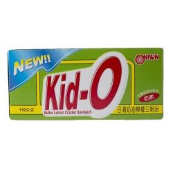Kid-O 奶油檸檬三明治(150g)