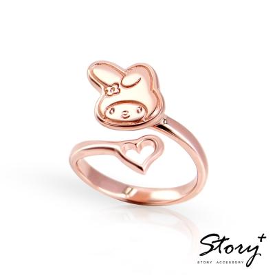 STORY-MyMelody系列-I.Love.Melody純銀戒指(玫瑰金色)
