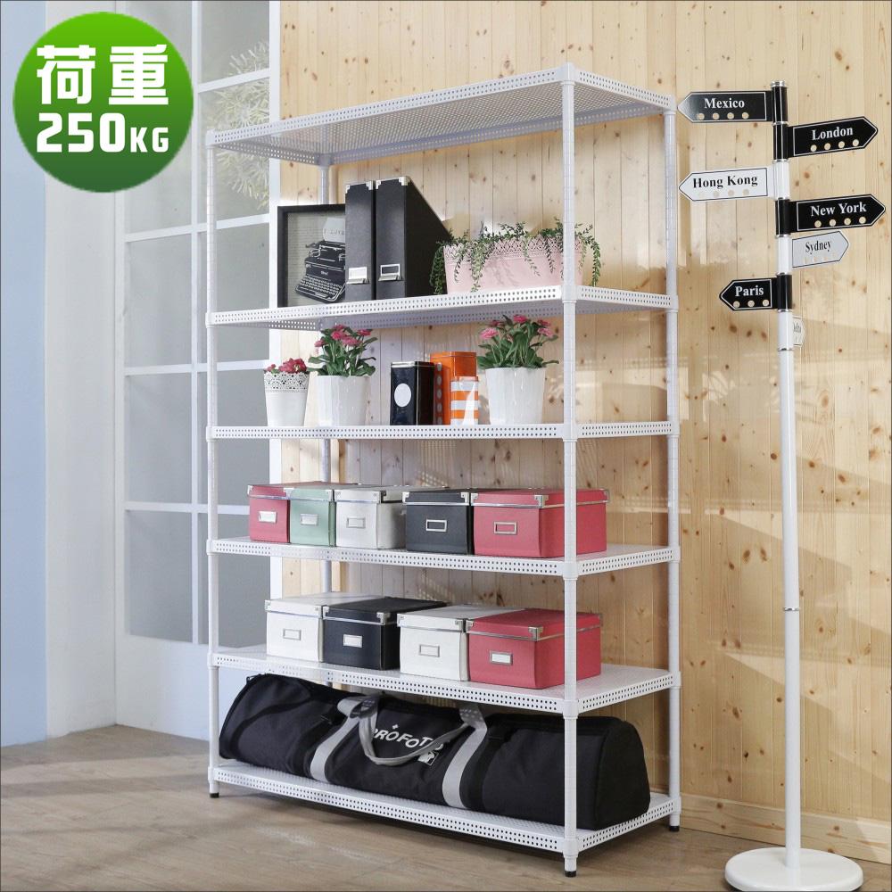BuyJM洞洞板120x45x180cm耐重六層置物架 /層架-DIY
