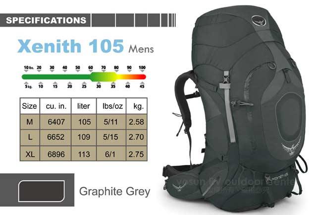 美國osprey 新款男xenith 105 專業輕量多功能登山背包 灰r 後背包 35l