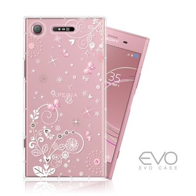 EVO CASE SONY XZ1 奧地利水鑽殼 - 清新粉蝶