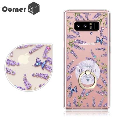 Corner4 Samsung Galaxy Note8奧地利彩鑽指環扣雙料手機殼-薰衣草