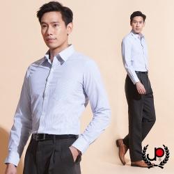 極品西服-精準商務修身版長袖襯衫_深藍(SW037-58)