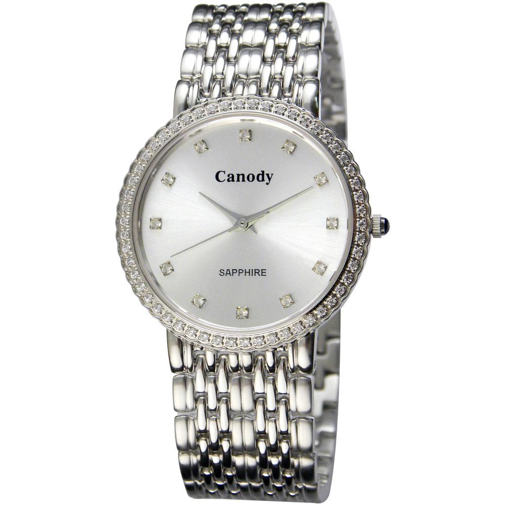 Canody 銀色迷戀 時尚晶鑽大三針腕錶-銀/32mm