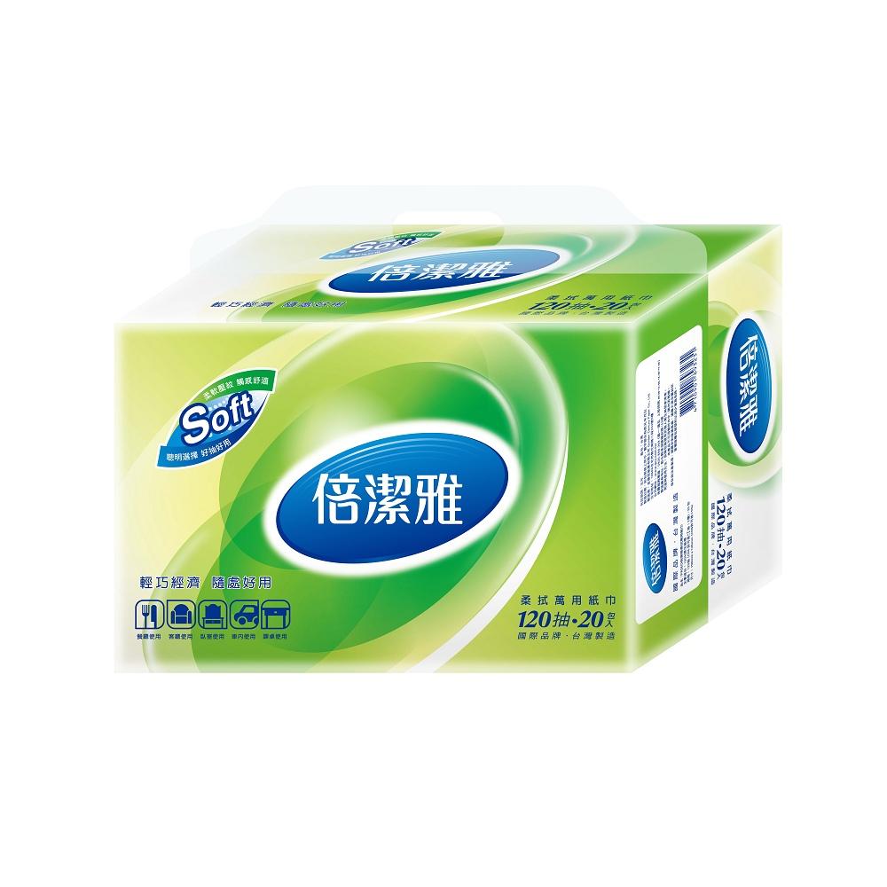 倍潔雅輕巧包抽取式柔拭紙巾120抽x20包x4串/箱