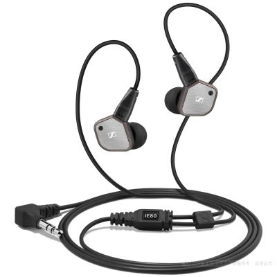 森海塞爾 SENNHEISER IE80 旗艦系列入耳式耳機
