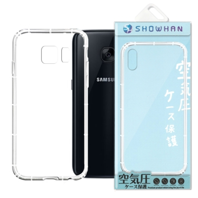 【SHOWHAN】 Samsung Galaxy S7空壓手機殼