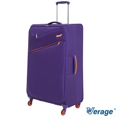 Verage 維麗杰 28吋二代極致超輕量旅行箱 紫