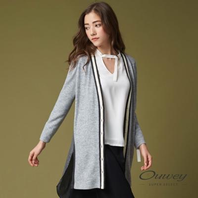 OUWEY歐薇 時尚拼接條紋長版外套(灰)