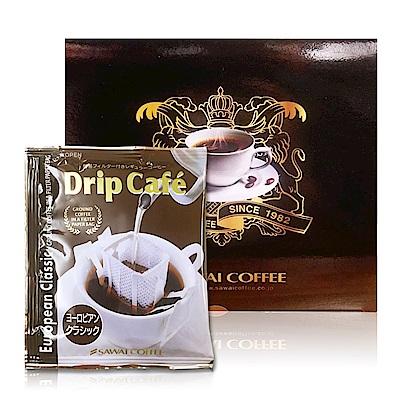 澤井咖啡 掛耳式咖啡-歐洲經典(8gx50入)