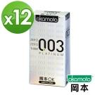 岡本003  PLATINUM 極薄保險套(6入裝 白金)x12盒
