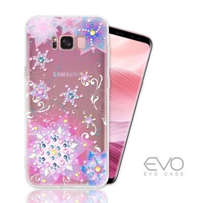 EVO CASE  Samsung  S8  奧地利水晶彩繪防摔手機鑽殼-萬花