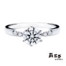 蘇菲亞 SOPHIA - 珍惜1.00克拉FSI1鑽石戒指