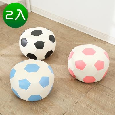 BuyJM 可愛足球造型沙發凳2入組