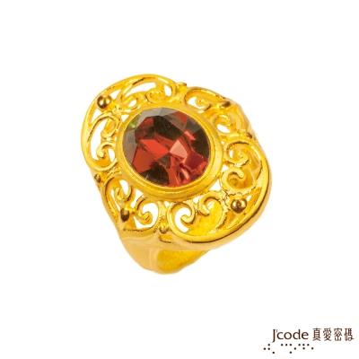 J'code真愛密碼 經典璀璨黃金/施華洛世奇水晶戒指-紅