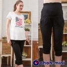 【ohoh-mini 孕婦裝】休閒束口六分孕婦褲