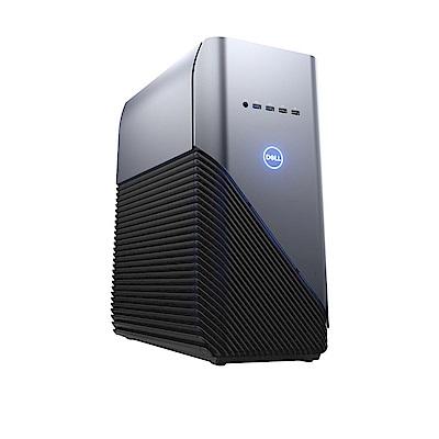 Dell Inspiron 5680 第八代電競電腦(i7-8700/16GB/1TB+2