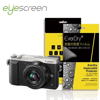 EyeScreen Panasonic Lumix GX85 Everdry 螢幕保護貼