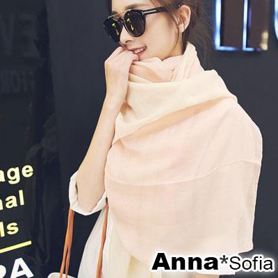 AnnaSofia-漸層暈色-拷克邊韓國棉圍巾披肩